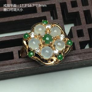 冰种翡翠S925彩银戒指