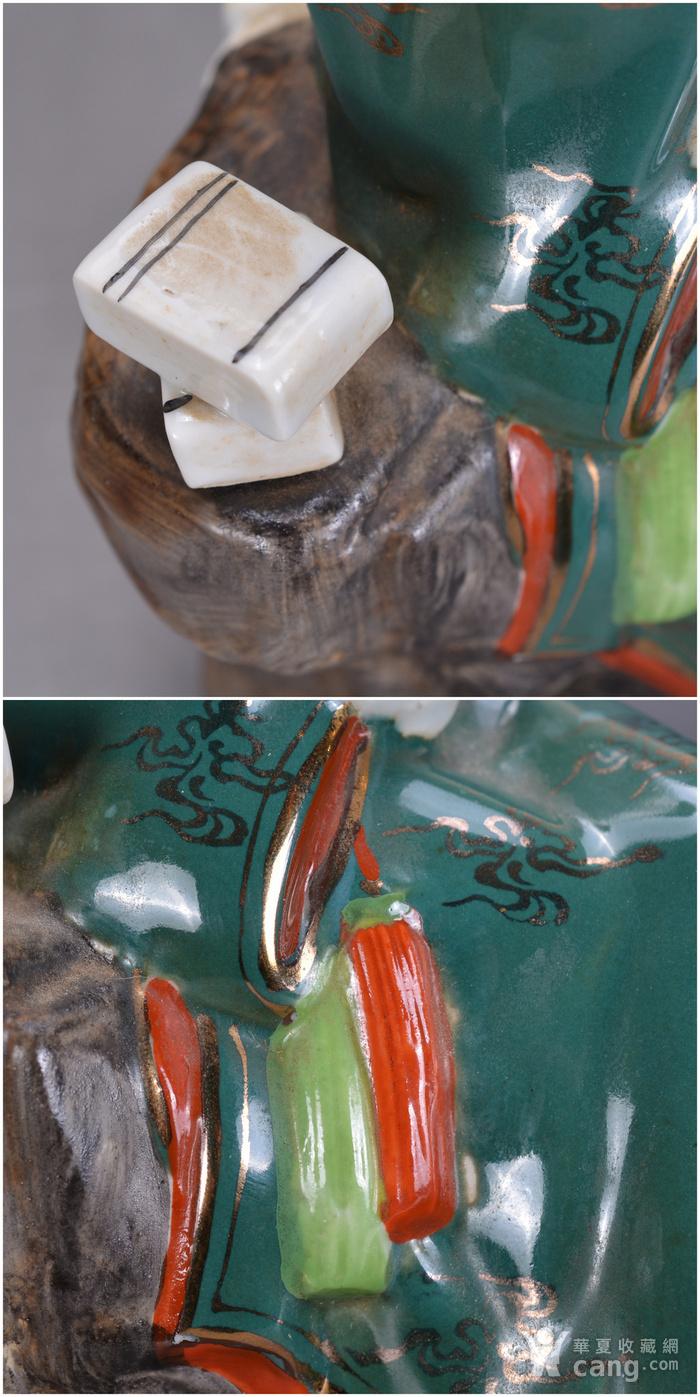 五六七 戏曲人物 瓷塑图9