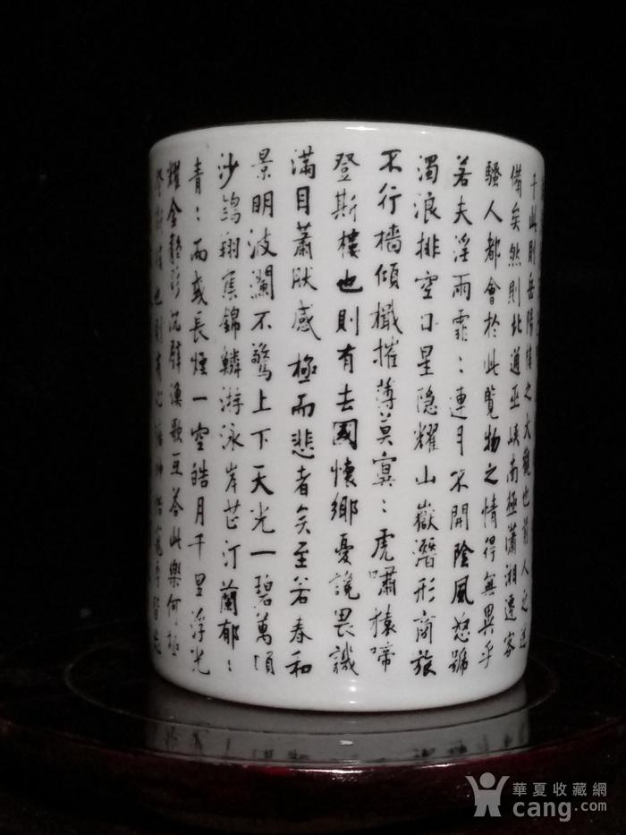 唐人街回流的一个岳阳楼记笔筒图4