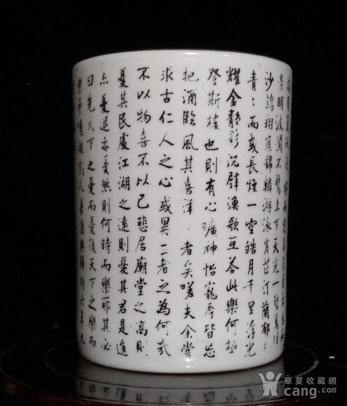 唐人街回流的一个岳阳楼记笔筒图9