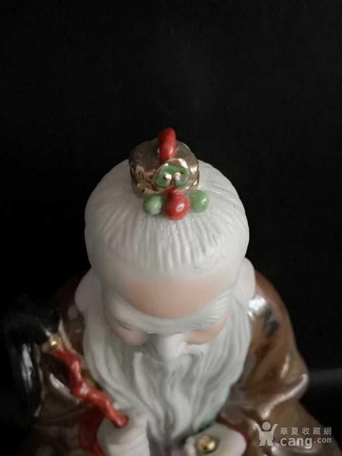 英国回流的中国瓷器道家人物图7