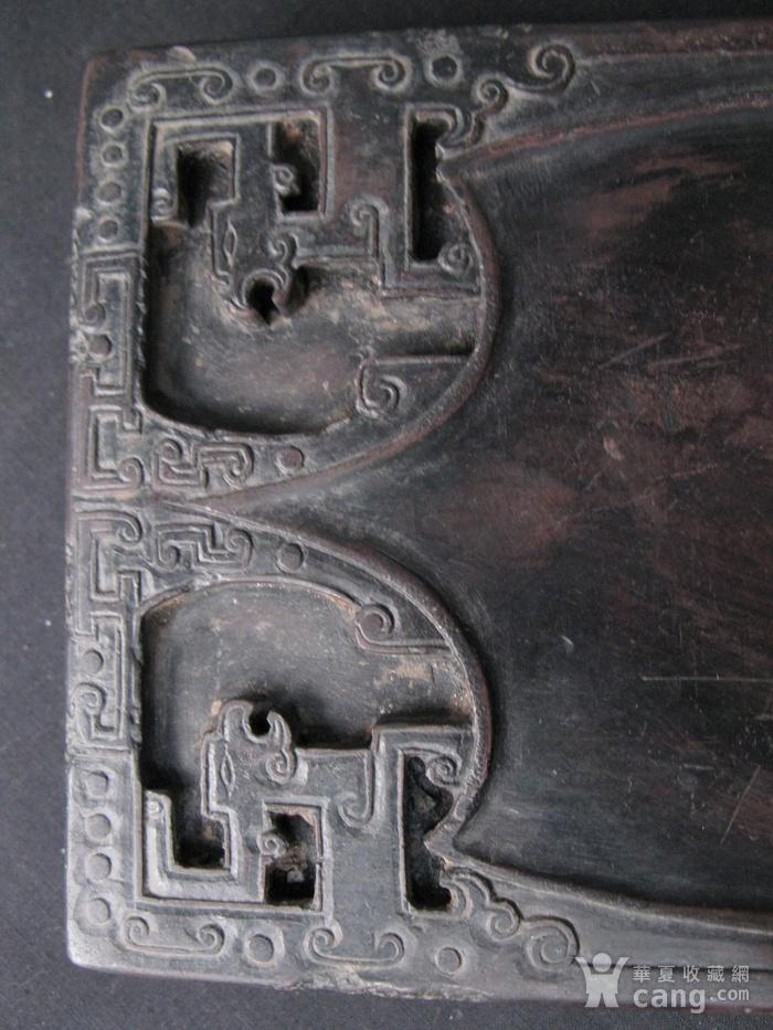 清代龙纹砚台图5