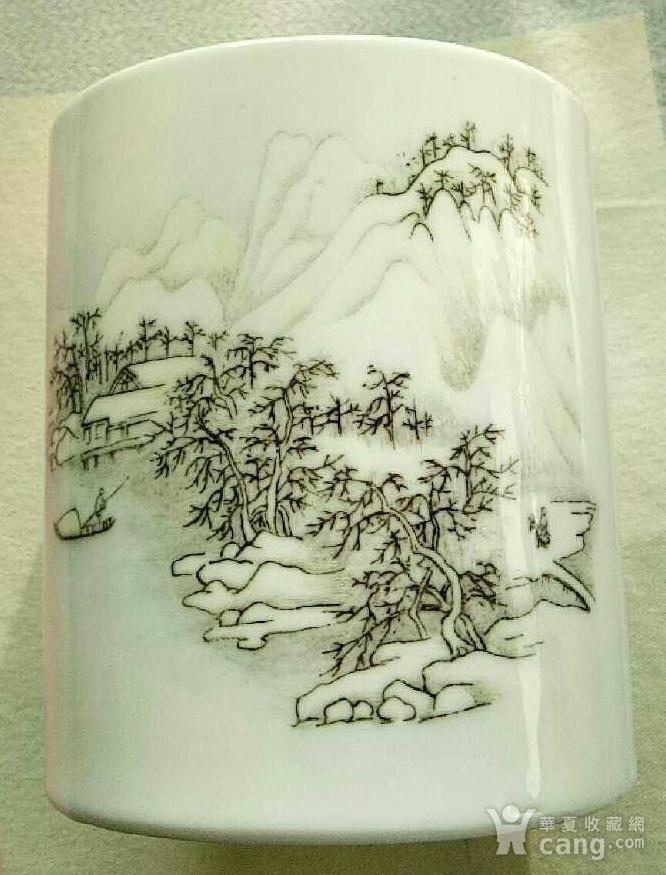 回流之中国醴陵瓷 笔筒图5