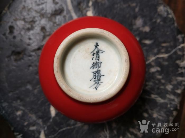 海外回流 红釉杯图5