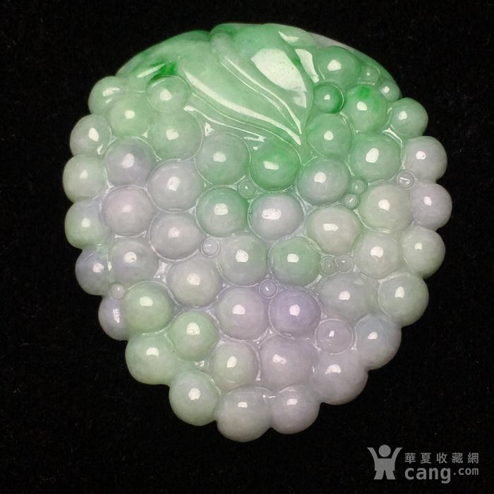 辣绿带紫 翡翠A货 葡萄图4