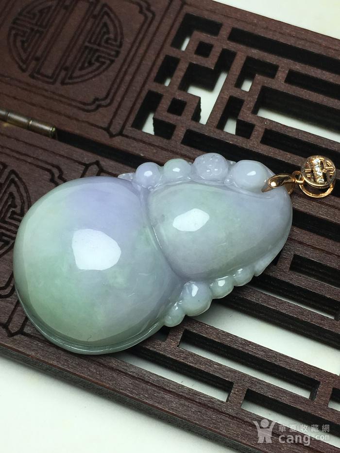 紫罗兰翡翠A货精美葫芦挂件图3