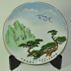 醴陵界牌手绘瓷赏盘