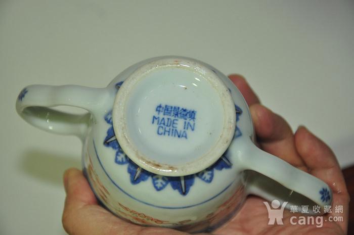 80年代玲珑瓷茶具一套图10