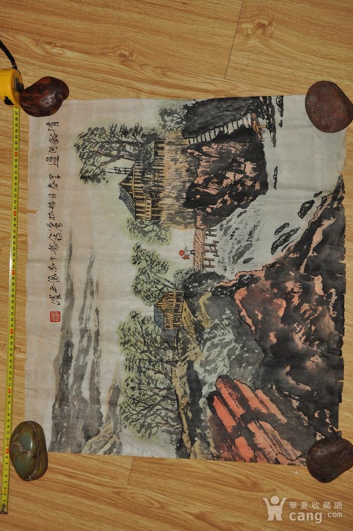 山水画图2