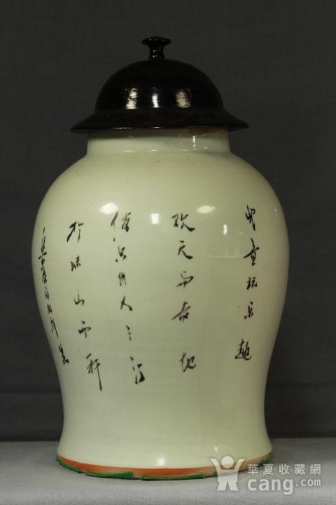 民国粉彩三娘教子纹将军罐近似一对图3