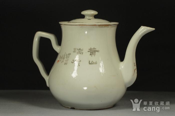 民国江西瓷业公司粉彩大茶壶图4
