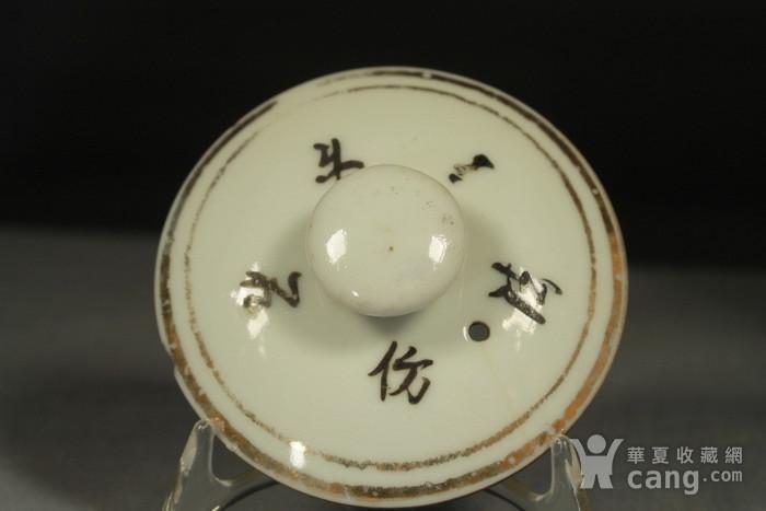 民国江西瓷业公司粉彩大茶壶图8