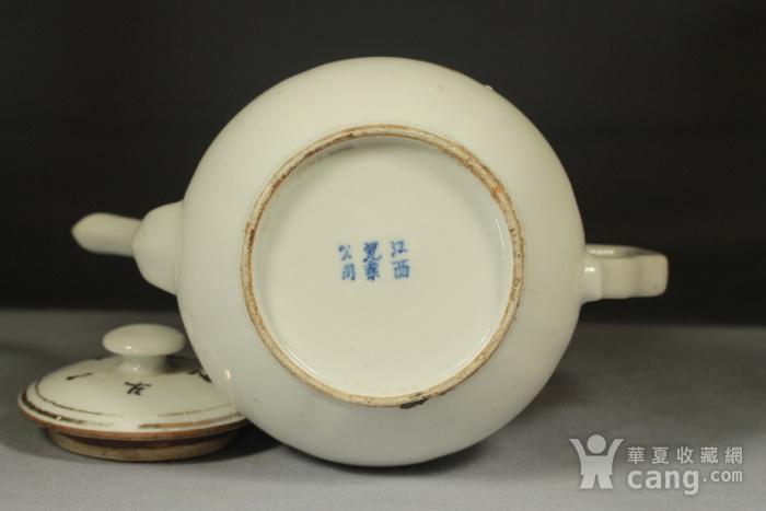 民国江西瓷业公司粉彩大茶壶图11