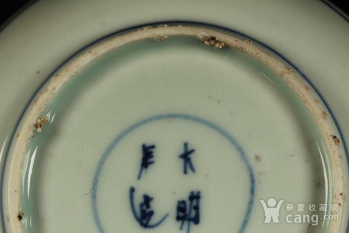 明代青花狮穿牡丹纹盘三个图8