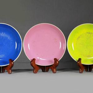 清雍正柠檬黄,胭脂红,宝石蓝釉盘三件套