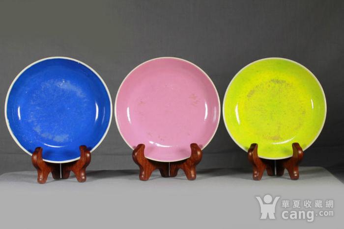 清雍正柠檬黄,胭脂红,宝石蓝釉盘三件套图1