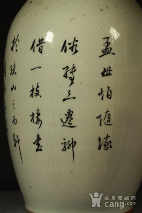 民国早期制瓷名家周图真粉彩孟母三迁纹150件大瓶图6