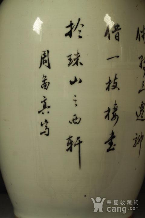 民国早期制瓷名家周图真粉彩孟母三迁纹150件大瓶图7