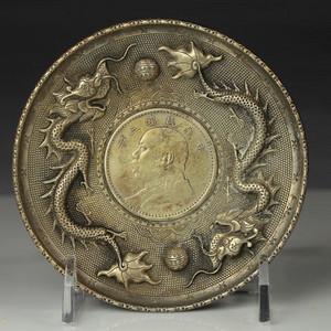 民国时期镶袁大头像银币银盘一件