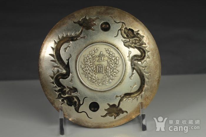 民国时期镶袁大头像银币银盘一件图2