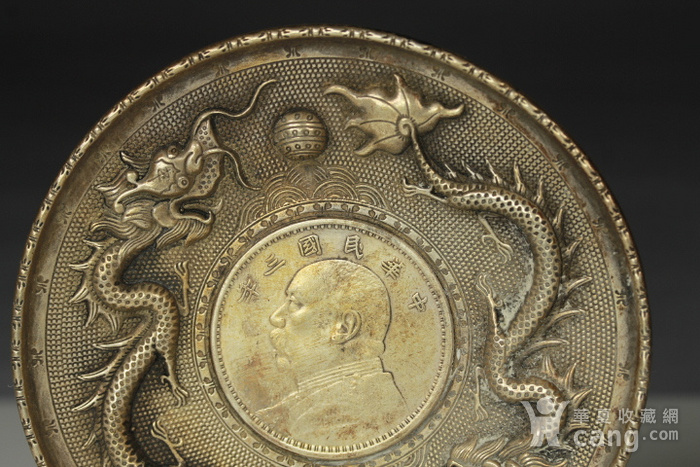 民国时期镶袁大头像银币银盘一件图5