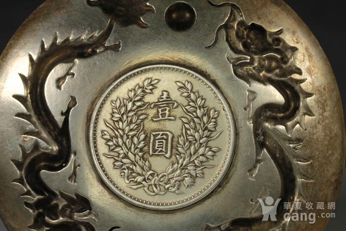 民国时期镶袁大头像银币银盘一件图4
