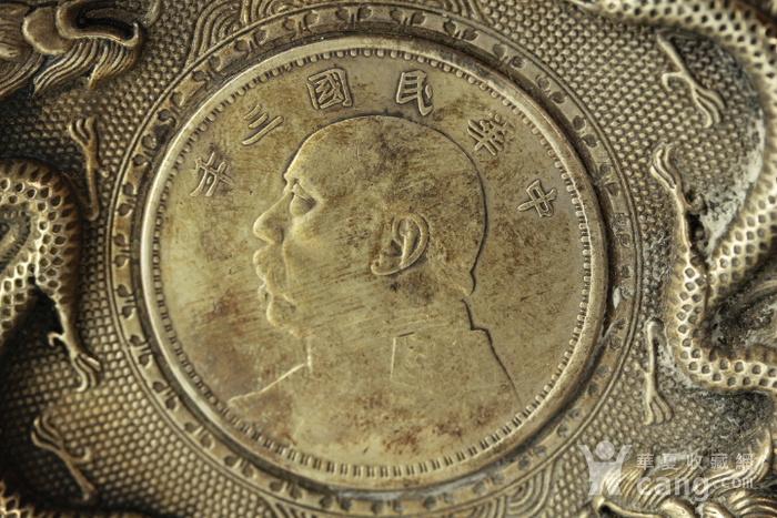 民国时期镶袁大头像银币银盘一件图7