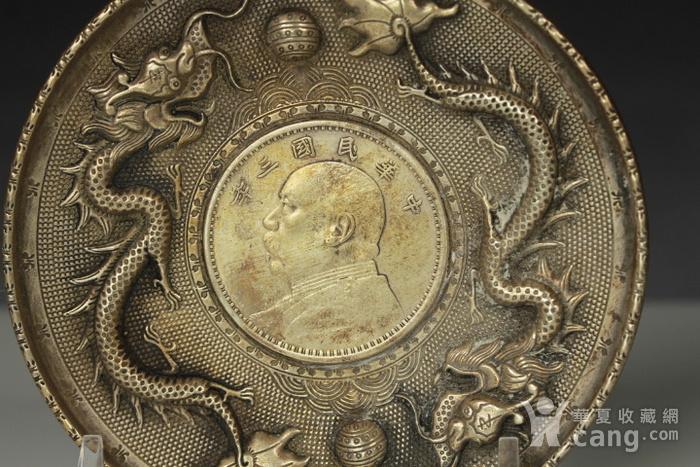 民国时期镶袁大头像银币银盘一件图6