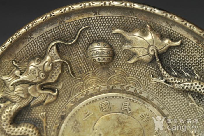 民国时期镶袁大头像银币银盘一件图8