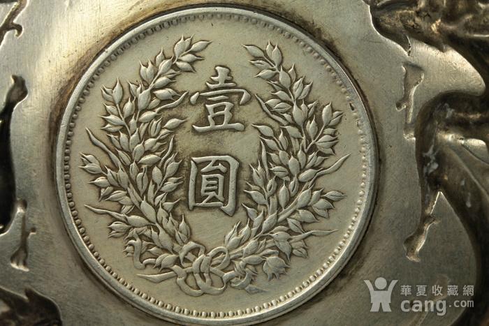 民国时期镶袁大头像银币银盘一件图9
