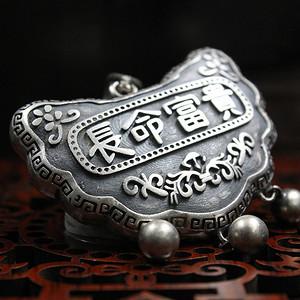 足银双面富贵花平安浮雕长命锁