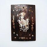 清 老红木镶嵌螺钿风景纹挂屏 v5 c69