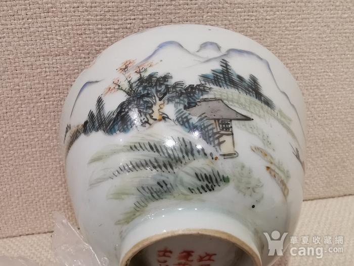 粉彩山水茶碗一对,带江西景德镇瓷业公司款图5