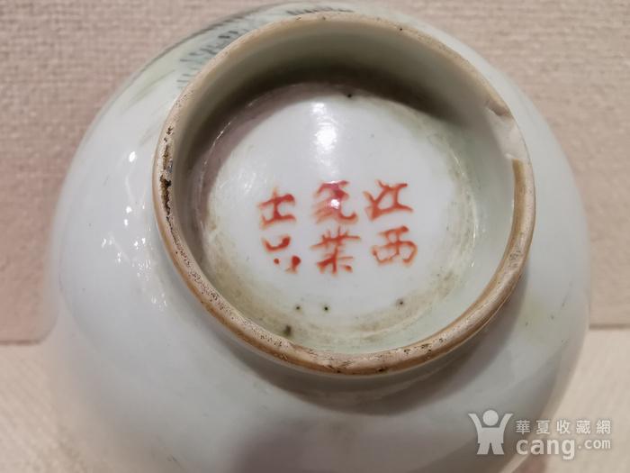 粉彩山水茶碗一对,带江西景德镇瓷业公司款图6