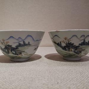 粉彩山水茶碗一对,带江西景德镇瓷业公司款