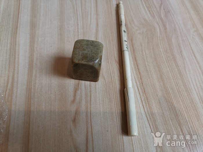 寿山石印章图1