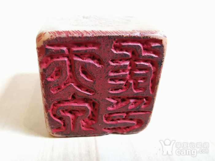 寿山石印章图5
