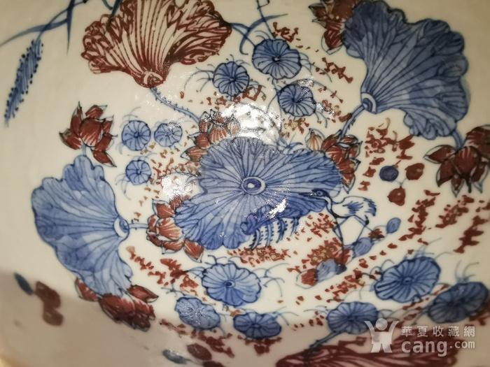 釉里红荷花碗图3