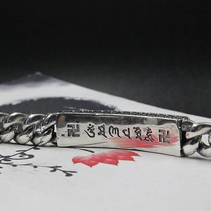 纯银S925浮雕万字佛梵文手工银手链