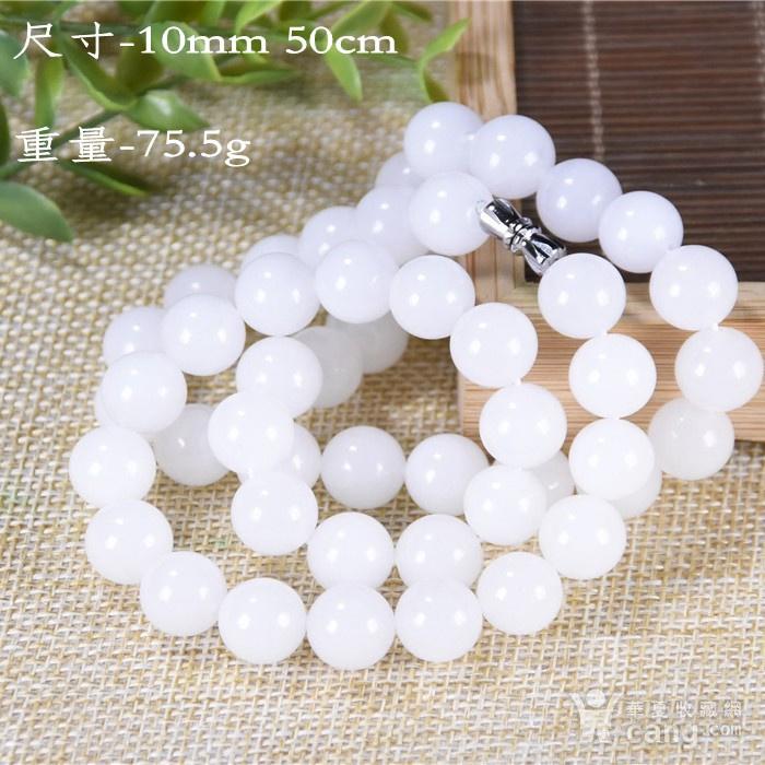 和田玉  10mm  大珠 美项链图1