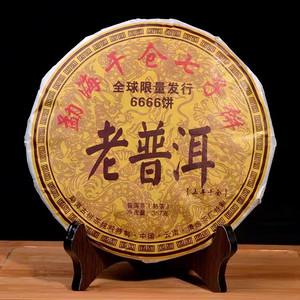 云南普洱茶饼 勐海普洱茶熟茶357g特价七子饼茶7片一提拍卖