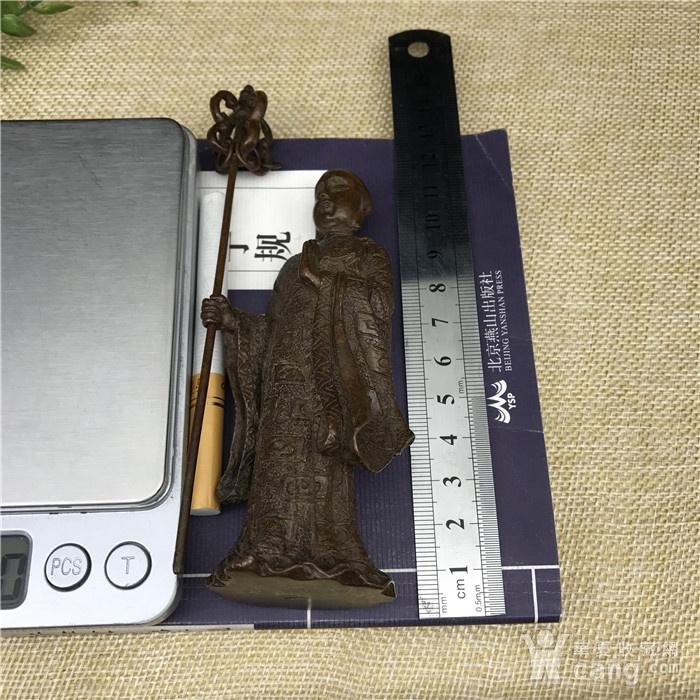 日本回流 铜器 地藏王 菩萨图10
