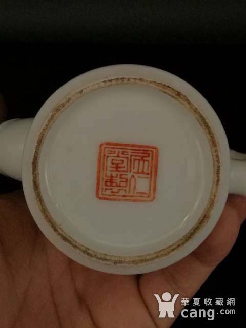 居仁堂制山水纹酒壶图10