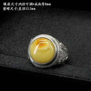 天然蜜蜡戒指 银镶嵌0169