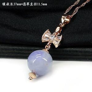 紫罗兰翡翠圆珠吊坠 银镶嵌1389