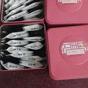 正宗金骏眉红茶4盒