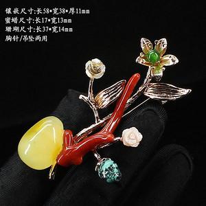 天然蜜蜡珊瑚多宝胸针挂件两用0163