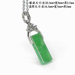 冰阳绿翡翠吊坠 银镶嵌1381