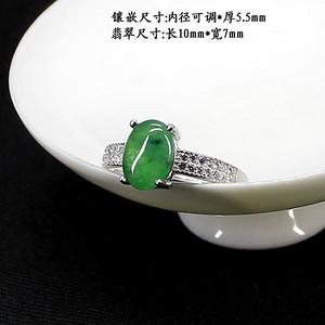 冰种翠绿翡翠戒指 银镶嵌2104