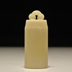 寿山猪油白芙蓉石 如意钮 印章